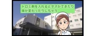 解説動画のイメージ